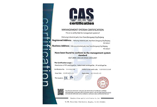 28001-2011职业安全证书英文版